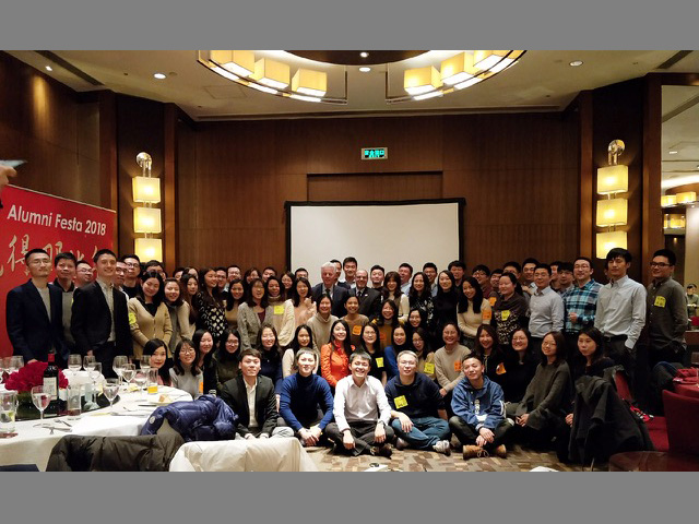 A group of more than 85 alumni joined President Alan W. Cramb in December 2018 in Beijing.